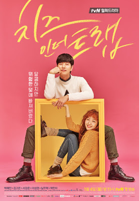 Cheese In the Trap (Korean Series)
